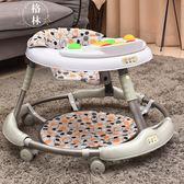 嬰兒童寶寶學步車防側翻學步車折疊車餐椅可調節 【格林世家】