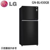 原廠好禮送★【LG樂金】393公升 直驅變頻上下門冰箱 GN-BL430GB