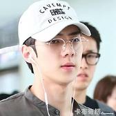 韓版網紅同款眼鏡框男復古金屬圓形平光鏡女潮眼鏡學生眼睛架