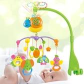 床鈴1歲新生嬰兒玩具床鈴音樂0-3-6個月益智寶寶床頭旋轉搖鈴安撫掛件【快速出貨八折下殺】