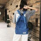 純色簡單書包大高初中黑灰色手提拿單雙肩帆布后背包男女學生旅行 st1801『毛菇小象』