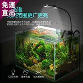 魚缸燈USB水草燈圓型異型燈架全光譜變色led水族箱照明防水小夾燈 【快速出貨】