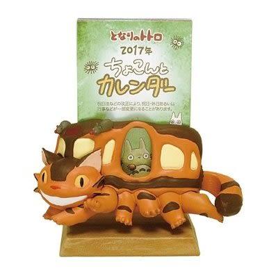 尼德斯Nydus 日本正版 宮崎駿 吉卜力 龍貓公車 龍貓巴士 模型 便條 附2017年曆