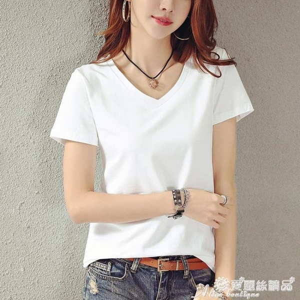 素色T恤 白色t恤女短袖v領夏季新款2020寬鬆半袖素色體恤純棉修身上衣服潮 愛麗絲