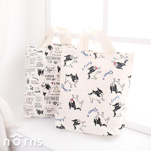 【日貨動物手提袋直式L號 鬥牛犬】Norns 日本雜貨 法鬥 Bullton 帆布袋 環保袋 肩背包 帆布包