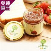 樂園.樹. 莓好食光-無農藥草莓純果醬(共兩瓶)+贈法式水果軟糖2包(口味隨機)【免運直出】