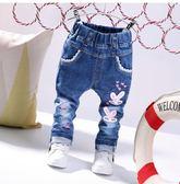 女童褲子兒童牛仔褲長女秋季修身小腳褲男女寶寶牛仔長褲2018新款   初見居家