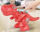 積木恐龍玩具男孩磁力拼裝霸王龍仿真動物益智兒童禮物【古怪舍】