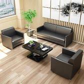 沙發 榮盛祥 辦公沙發 會客接待辦公室沙發茶幾組合 現代簡約店鋪沙發