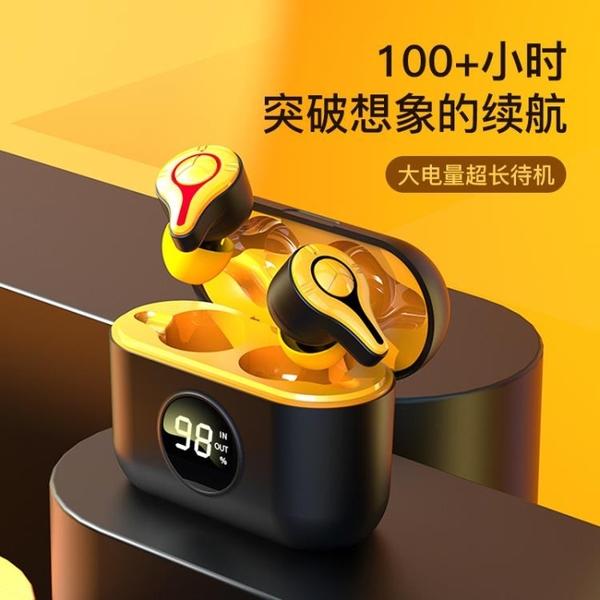 藍牙耳機 無線airpods pro適用于蘋果華為洛達a悅虎1562m華強北【新年禮物】