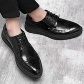 布洛克皮鞋 男皮鞋 新款韓版潮流英倫男鞋黑色軟底透氣男士真皮皮鞋休閒皮鞋《印象精品》q1475