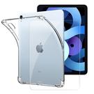 CITY for 2020 iPad Air 10.9吋 平板5D 4角軍規防摔殼+專用版9H鋼化玻璃保護貼