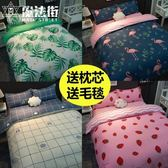 網紅ins少女心床上四件套公主風床單被套學生宿舍單人三件套潮 魔法街