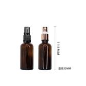 【貝麗瑪丹】BM茶色玻璃噴瓶 50ml 酒精噴瓶 空瓶