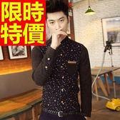 長袖襯衫 男襯衫-窄版氣質典型日系合身剪裁修身2色59k4【巴黎精品】