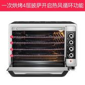 70L家用電烤箱多功能全自動大容量烘焙烤箱商用長實 CS70-02 JD下標免運