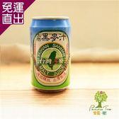 樂園.樹. 黑麥汁(330ml/瓶,共24瓶)【免運直出】