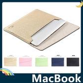 MacBook Air/Pro/Retina 雅姿系列保護套 吉馬仕荔枝紋皮套 舒適貼合 輕薄簡約款 帶磁扣 筆電包 手拿包