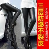 皮褲加絨加厚pu皮褲女士秋冬新款亞光緊身小腳顯瘦外穿高腰打底褲 嬡孕哺