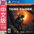 PS4 古墓奇兵:暗影(中文版)