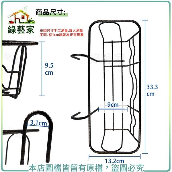 【綠藝家】綠藝家1尺陽台架