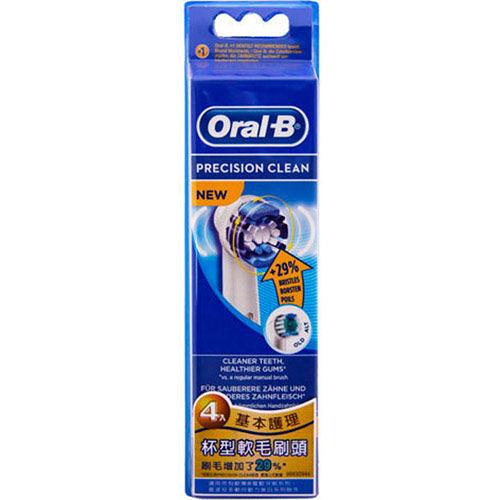 【Oral-B】彈性軟毛杯型刷頭(4入)EB20-4