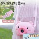 電動泡泡機少女心小豬照相機槍兒童玩具【風鈴之家】