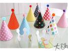 派對裝飾用品│歡樂派對帽@彩色水玉點點金...