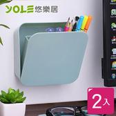 【YOLE悠樂居】隱藏式家用牆面密封收納盒-藍(2入)