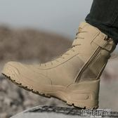 戰術鞋 盾郎戶外軍靴軍鞋作戰靴戰術靴登山靴陸戰靴沙漠靴男特種兵 高幫 小宅女