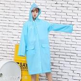 雨衣 雨易思便攜雨衣成人戶外徒步單人男女韓國時尚全身防水旅行雨披