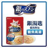 銀湯匙 貓湯餐包-鮪魚高湯 60g*12包組 (C002H26-1)