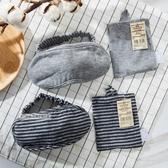 新款天竺棉眼罩可水洗100%全棉旅行用品錢夫人小鋪