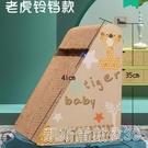 貓抓板立式瓦楞紙磨爪器沙發磨爪子貓爪柱耐磨不掉屑貓咪玩具用品YYJ 【快速出貨】