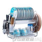 碗架瀝水架碗碟盤刀架家用晾放碗柜碗筷收納盒廚房置物架用品用具igo  印象家品旗艦店