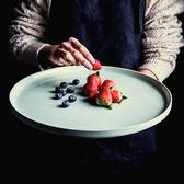 雙十二年終盛宴siv純色陶瓷托盤茶盤北歐風家用隔熱平盤大圓盤水果盤西餐盤餐具   初見居家