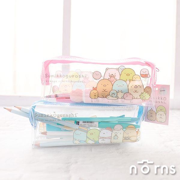 【角落生物透明寬底筆袋V2】Norns SAN-X正版授權 拉鍊鉛筆盒 文具收納袋 PVC防水