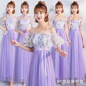中大碼伴娘服新款韓版長款姐妹團伴娘禮服女洋裝小禮服裙閨蜜團禮服   AB6077  【3C環球數位館】