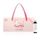 大漢酵素~孕養孕補液提盒30mlx14入/盒