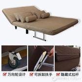 折疊沙發床兩用可折疊客廳小戶型多功能簡約現代單人雙人三人沙發 後街五號