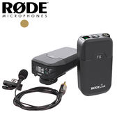 ★Rode★ RodeLink Filmmaker Kit 無線領夾式麥克風