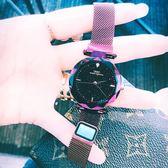 正品女士手錶時尚潮流星空吸鐵石防水個性磁鐵錶帶網紅抖音同款