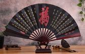 中國風男士折疊絹布扇 印花工藝禮品廣告扇 古風折扇竹 定制刻字