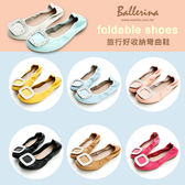 Ballerina-全真皮水鑽方釦娃娃鞋
