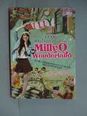 【書寶二手書T6/旅遊_GCX】米粒Q的紐約21days時尚日記_MillyQ/米粒Q