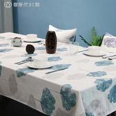 餐桌布 中式棉麻荷葉客廳餐桌茶幾圓桌長方形桌布臺布布藝電視櫃蓋布 【創時代3c館】