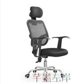 辦公椅辦公椅電腦椅家用皮椅弓形椅簡約會議椅學生椅人體工學椅麻將椅子 芊墨左岸