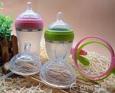 新生兒硅膠奶瓶嬰兒寬口徑全軟帶吸管手柄寶寶防摔防脹氣斷奶神器      ciyo黛雅