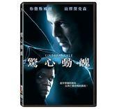 驚心動魄 DVD (購潮8)