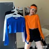 秋季T恤 高腰短款露臍寬松長袖女裝上衣服春秋裝2020新款流行純色t恤 快意購物網